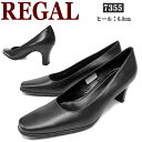 Regal-pumps-7355-b-1