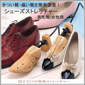 Shoe Stretcher-even without fine! but if absolutely useful! And tight shoes painful shoes suddenly adjusted! And quickly putting on Taming you want recommended ☆ シューズストレッチャー