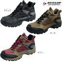 Dunlop-du432wp-1
