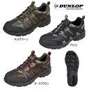 Dunlop-du660wp-1