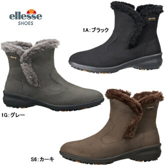 Ladies boots eresse boots boots ellesse V-WT165 ladies faux fur short boots wintering boots winter boots shoes snow shoes with non-slip-