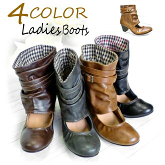 -Belt with a fall advance! Kush boobs and short boots with ♪ 履けて and spot a cute casual ♪ ladies boots sandals