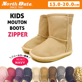 Kids Sheepskin boots North Date ノースデイト ME 810 / 820 / 737 / 747 with side zipper キッズムートン boots kids boots-