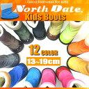 ノースデイト North Date キッズ ベビー ブーツ [MEG 1310] ダウン風 ウィンターブーツ 【13.0〜19.0cm】 baby kids bootsチャイルド 子供靴【PJPJ-10pnd】【楽ギフ_包装】●【あす楽対応】