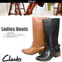 Clarks-boots-a-1