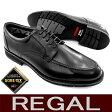 リーガル 靴 メンズ ビジネスシューズ Uチップ REGAL 623R【101KBKB-13vthvd】【送料無料】□