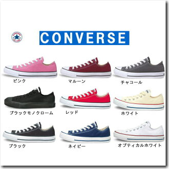 □ CONVERSE CANVAS ALL STAR OX 6 colors men's and women's sizes