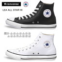 CONVERSE LEA ALL STAR HI [Converse leather all-stars high] men Lady's sneakers [504JGJG-14njc] [free shipping] [fs2gm ] RCP]