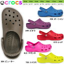 Crocs-10001-of-1