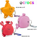 Crocs-coin-purse-1