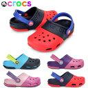 Crocs15608-1