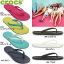 Crocs15963-1