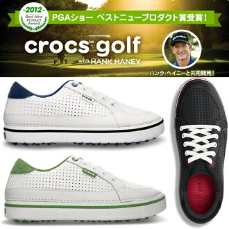 Crocs men's Golf Shoes Sneakers Dresden crocs drayden 18975 men's lightweight shoes shoes men's-