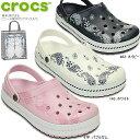 Crocs201061-1