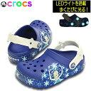 Crocs202357-1