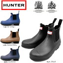 Hunter-9021-1