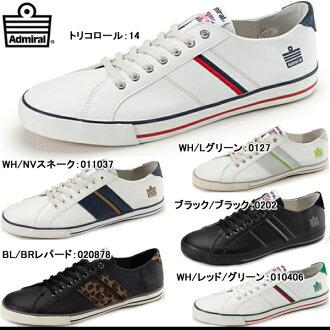 Admiral Watford sneakers mens Womens Admiral Watford SJAD0705 sneak Admiral low cut men's ladies sneaker-