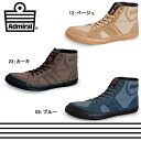 Admiral sneakers Ino mer high 2 UK dry wax men Admiral INOMER HI II UK DRY WAX SJAD1203 sneaker sports shoes [free shipping  501LDLD-28jtc] [fs2gm ] RCP]