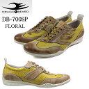 Db-700sp-floral-1