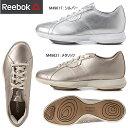 Reebok-v57799-1