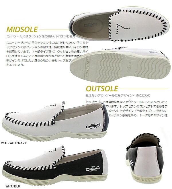 市場】トップセブン 靴 メンズ ...