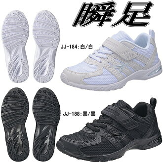 Shun feet girls boys black school shoes kids junior sneakers snsc school admission admission-