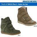 Skechers-inheel-2-1