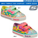 Skechers-kids-1-1