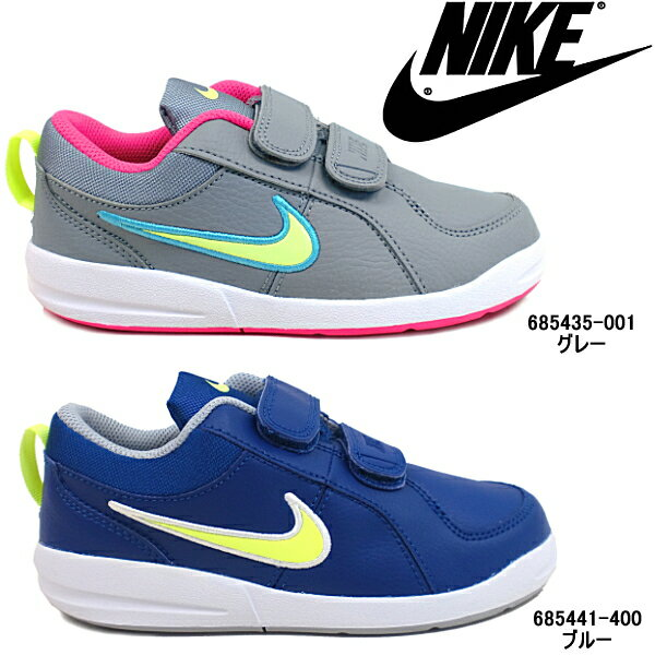 nike velcro sneakers for kids