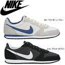 Nike-644441-1