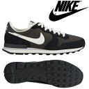 Nike-internatio-1
