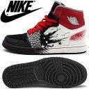 Nike-jordan-mid-c-1