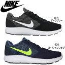 Nike-revolution3-1