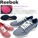 Reebok-easy-sko-ss-1