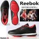 Reebok-easytone-1
