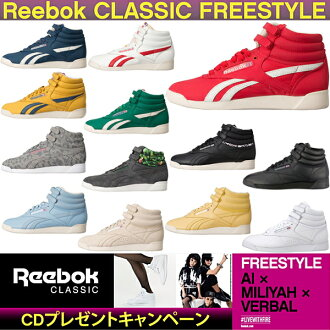 Reebok freestyle Hi women's sneakers Reebok CLASSIC FREE STYLE HI f/s aerobics shoes ladies sneaker freestyle-