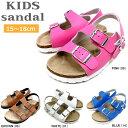 Hrk-kids-sandal-1