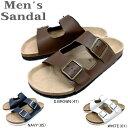 Hrk-mens-sandal-1