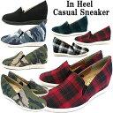 54-inheel-sneaker-1
