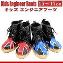Kids-boots-8-1
