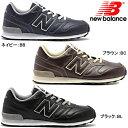 ニューバランス 368 New Balance M368L ...