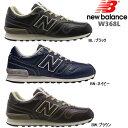 ニューバランス レディース スニーカー 368 New Balance W368L [ BL・BN・BW ] 靴 レディース靴 スニーカー【QIQI-14prhd】●