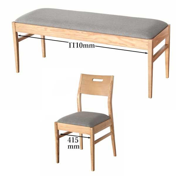 ダイニングテーブル4点セット ...