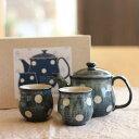 【クーポン配布中】グランブルー水玉茶器揃え【急須 ゆのみ 湯呑 ポット ティーポット