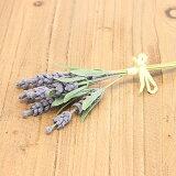 ラベンダーバンドル(E6389)【造花 ラベンダー インテリア 観葉植物 人工観葉植物 グリーン】