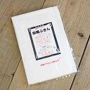 蚊帳ふきん(3枚入り) 吉岡商店【送料無料】【ふきん 布きん 布巾 ふきん 奈良 お土産】