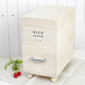 イブキクラフト米びつ