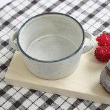 スタジオM''(スタジオエム)/bouleau(ブロウ)/スープカップ 【studio m 食器 studiom 雑貨 陶器 キッチン プレート ボウル マグ 皿 日本製 10,800以上で】