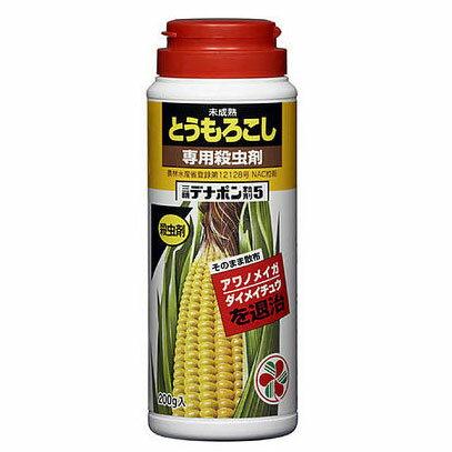 三明デナポン粒剤5200g殺虫剤とうもろこしアワノメイガダイメイチョウ住友化学園芸
