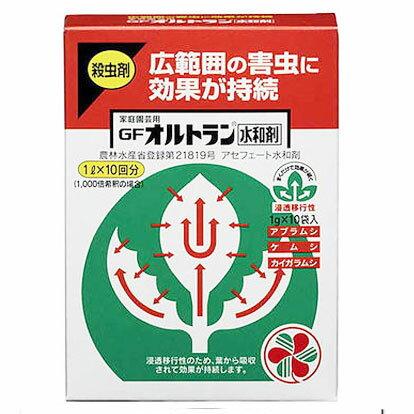 GFオルトラン水和剤1gx10殺虫剤オールマイティ住友化学園芸